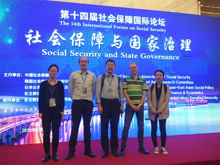 The project B05 team in Dalian